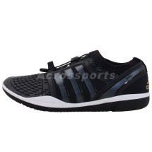 Adidas Cross Training Shoes Black