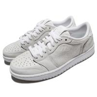 Nike Wmns Air Jordan 1 Retro Low NS No Swoosh White Grey ...