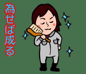 福岡のハウスクリーニング店