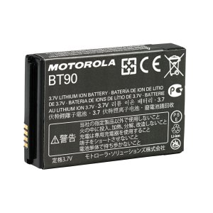 dlr-hknn4013a-battery-front