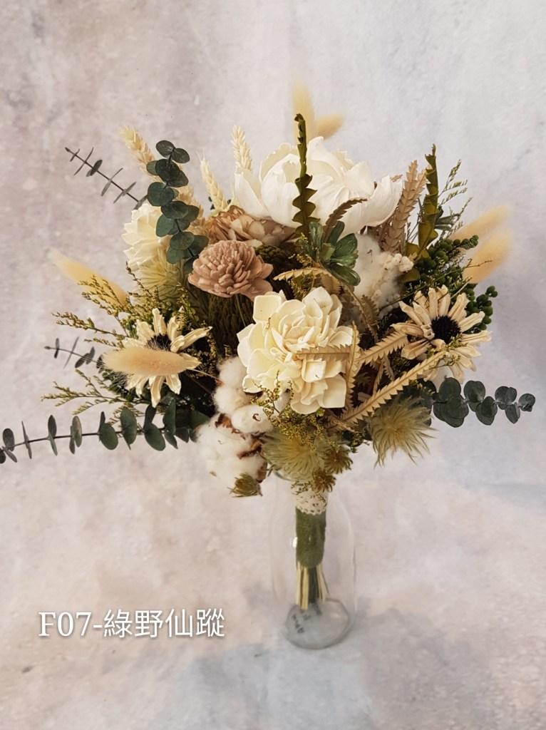 陽光灑落 , 乾燥花 , 新娘捧花 , 捧花 , 永生花 , 不凋花 , 拍照捧花租借