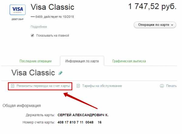 кредит под залог квартиры москва gdeetotdom.ru