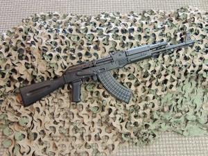 arsenal slr107r rifle