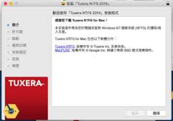 Tuxera NTFS 2020.1 Crack