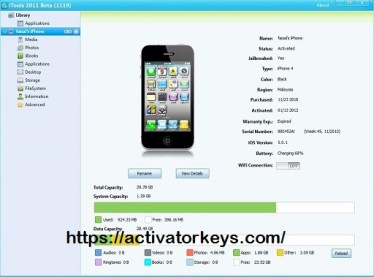iTools 4.4.5.7 Crack 2020 With Full Activation Key Latest