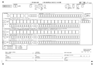 軽二輪OCRシート1号様式