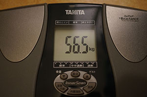 weight_0609