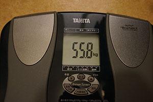 weight_0619