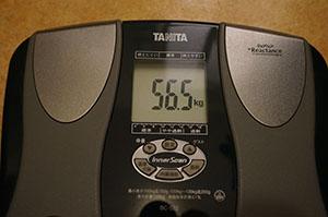 weight_0622