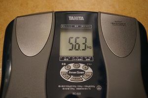 weight_0626