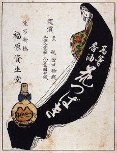 1914 Hair Oil