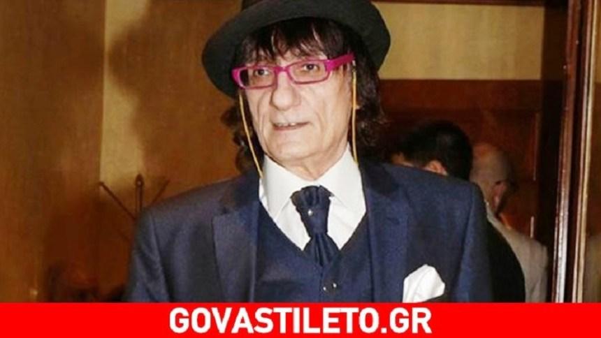 Copyright@govastileto.gr