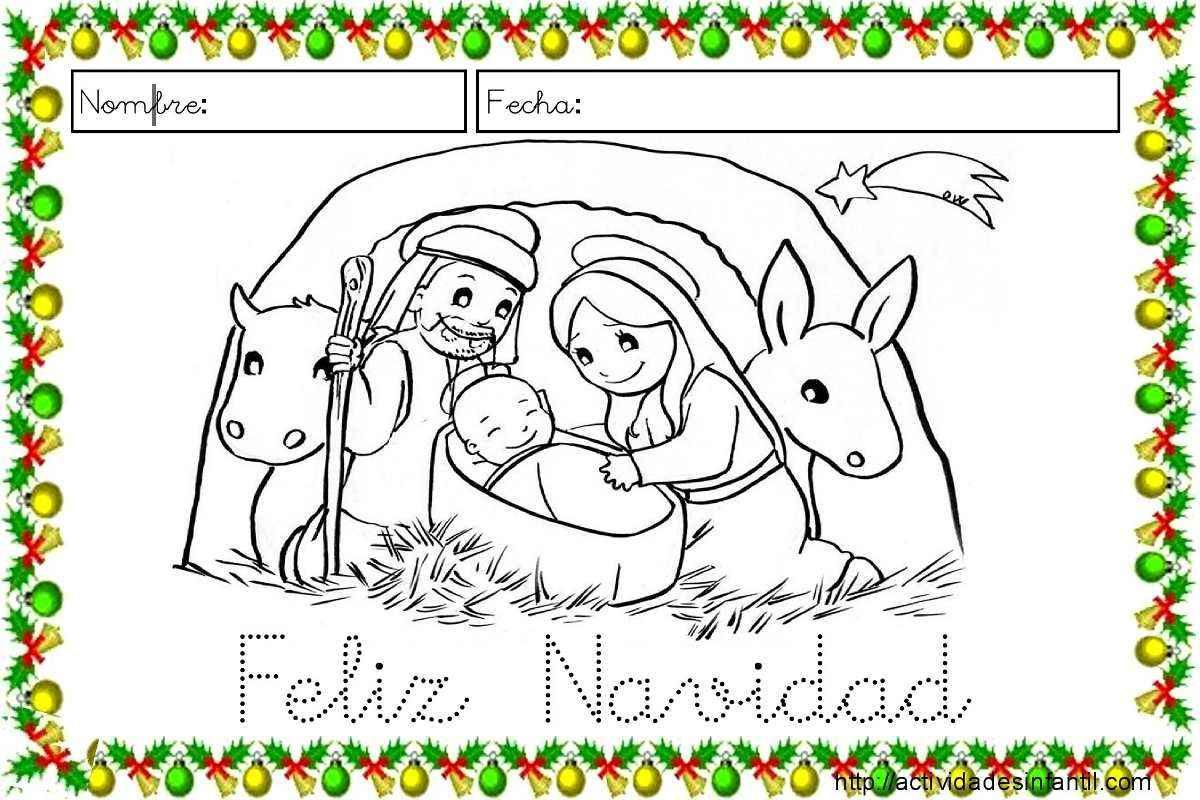 Navidad And Search