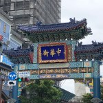 【王様のブランチ リポバト】横浜中華街 食べ放題(160品オーダー式)『三國演義(サンゴクエンギ)』のお店はどこ?