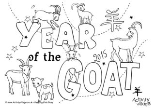 Year of the Goat Printables