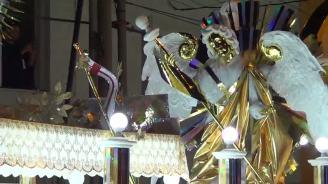 vlcsnap-2013-05-13-23h15m08s136