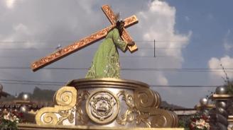 Procesion de Jesus Dulce Rabí, Jocotenango 2014 (28)