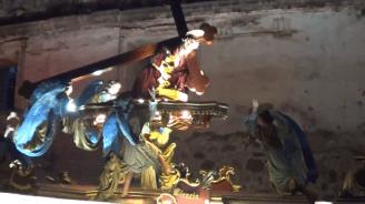 Procesion Jesus de San Bartolo 2014 (108)