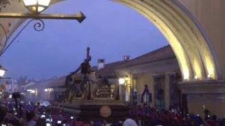 Procesion Jesus de San Bartolo 2014 (73)
