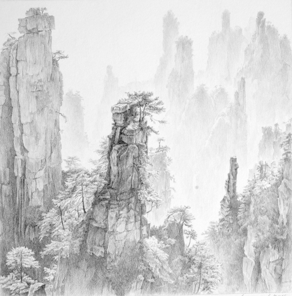 Montagne de chine 2 1920 72 dpi