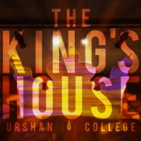 King-House-Album-front-300x300