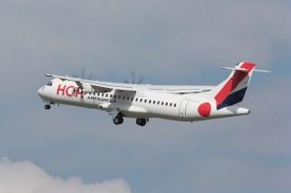 ATR-55870