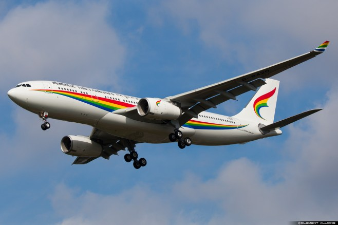 A330-200 Airbus 242 MTOW