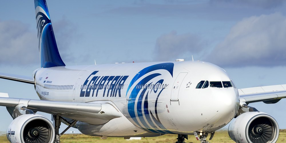 A330-300 EGYPTAIR au roulage en provenance du Caire (c) Guillaume Février - reproduction interdite