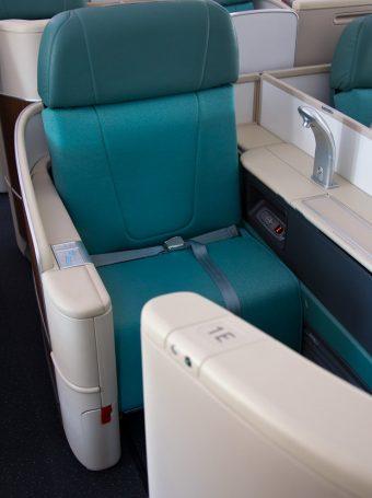 Kosmo Suites de la Première Class Korean Air sur A380