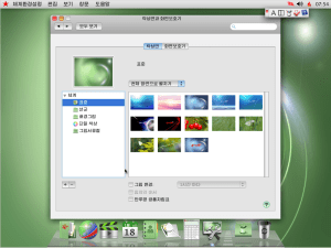 red-star-linux8-G-421504-22