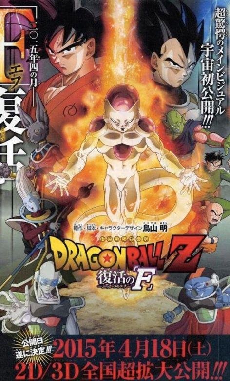 dragonballz-772x1080