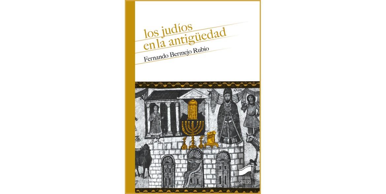 Los judíos en la Antigüedad