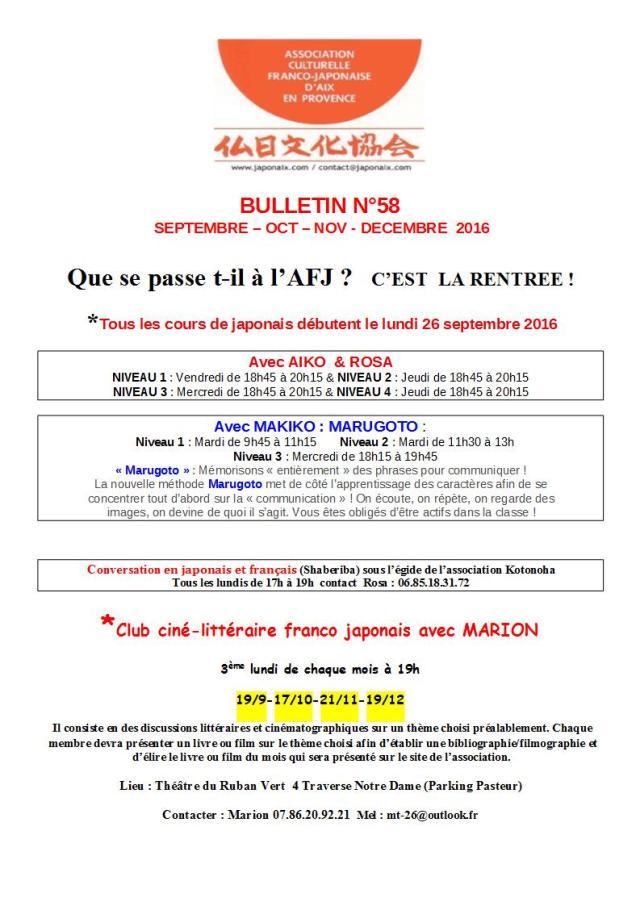 2016-09-bulletin-n-3
