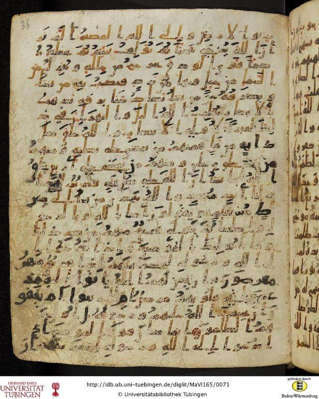 Qui A Ecrit Le Coran : ecrit, coran, Certainement, Ancien, Exemplaire, Coran, Dévoilé, Allemagne