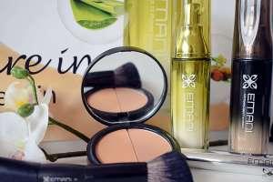 Emani Vegan Cosmetics Benelux