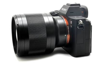 Spécifications de Tokina atx-m 85mm f / 1.8 FE Leaked, Price € 549