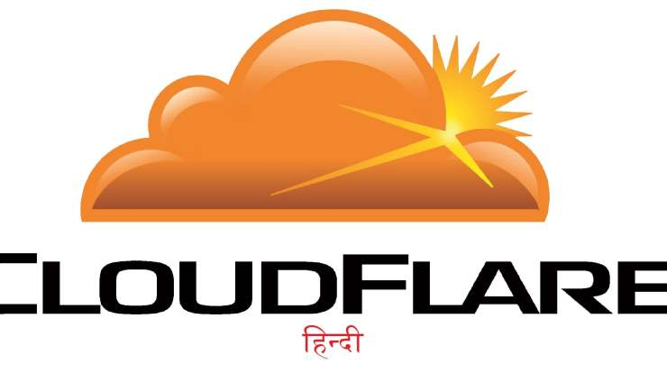 cloudflare in Hindi