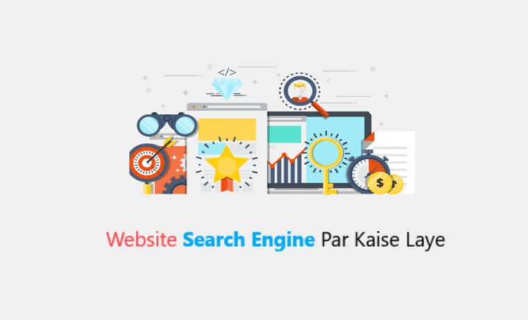 Blog ko Search Engine me kaise laye in 1 day - Guaranteed