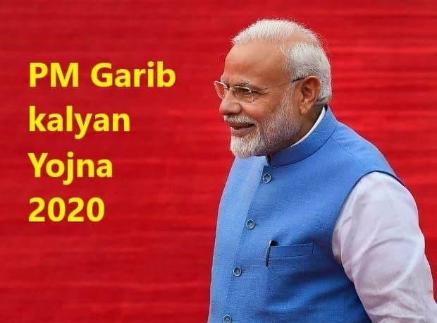 PM Garib Kalyan Yojana PMGKY-2020