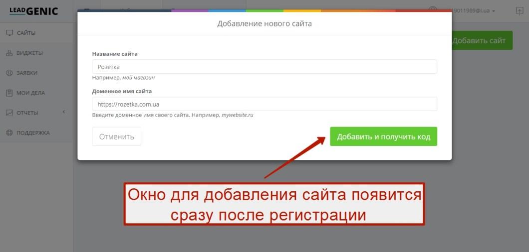Как повысить конверсию сайта??