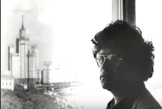 Del rayo y de la lluvia - Adriano González León