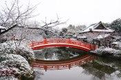 Beautiful Japan - kyoto