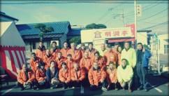 les membres du club Syofuuen-hiratsu