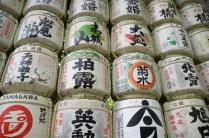 visite au sanctuaire meiji tokyo - 15