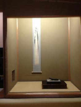 exposition de suiseki a tokyo 2013 - 03