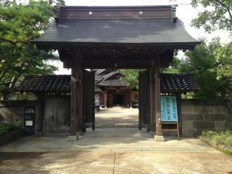 suiseki tokamashi 00