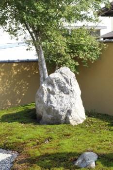 chinshoen kinashi entrée du jardin 1