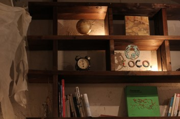 toco guest house 01