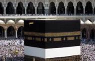 BURKINA : le coût du hadj 2016 est de 2 201 070 FCFA
