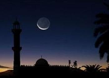 Ramadan: Le jeûne débutera le 17 mai 2018